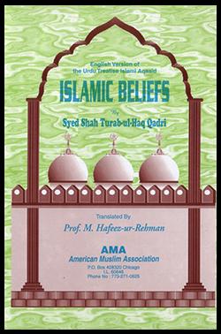 islamic-beliefs